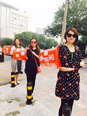 On June 6, Li Wenzu (front) and other family members protested in front of the Tianjin Detention Center. (Image: The Epoch Times)
