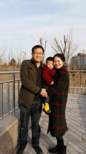 Mr. Wang Quanzhen was photographed with his wife Li Wenzu and his two-year-old son before being arrested. (Image: The Epoch Times)
