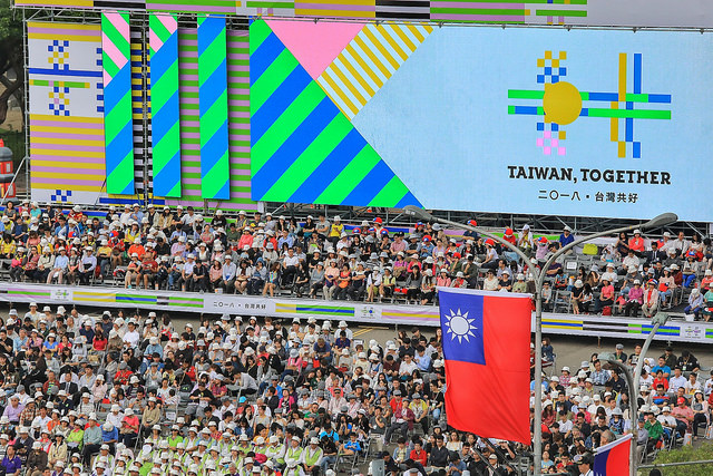 """Taiwan's National Day celebrations this year are themed """"Taiwan Together (台灣共好). (Image: Screenshot of a video provided by the Presidential Office)"""
