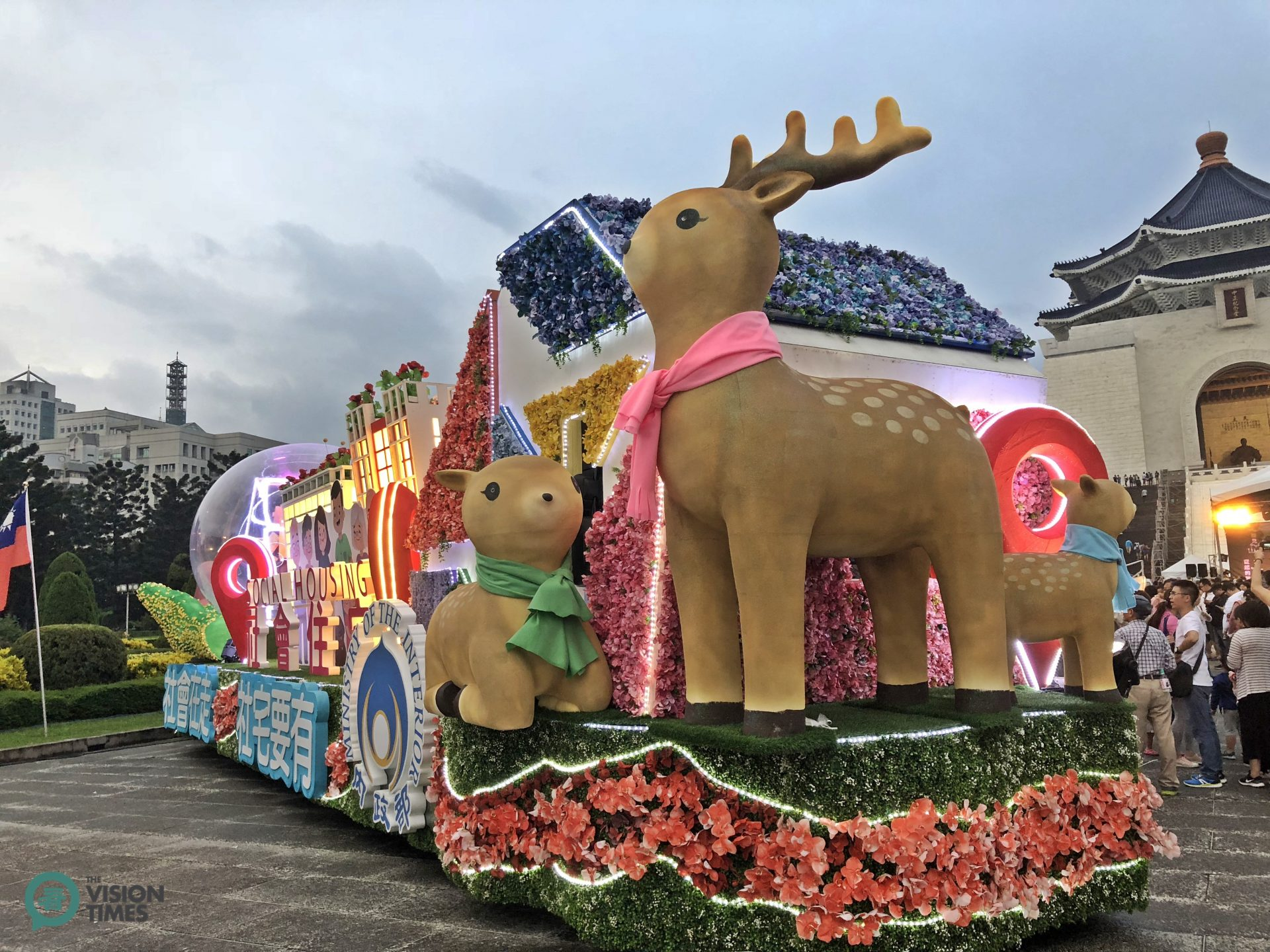 A float featuring Taiwan's housing policy is displayed at the plaza of the Chiang Kai-shek Memorial. (Image: Billy Shyu / Vision Times)
