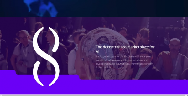 SINGULARITY NET bringing skynet to the blockchain! 7-10 screenshot