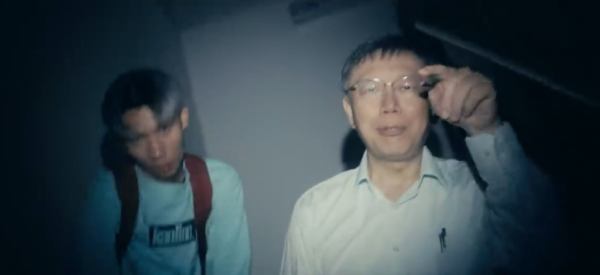 The song is called Do Things Right, by Taiwanese rapper Chunyan, who is well known in the hip hop scene. (Image: YouTube/Screenshot) (Image: Vimeo/Screenshot)