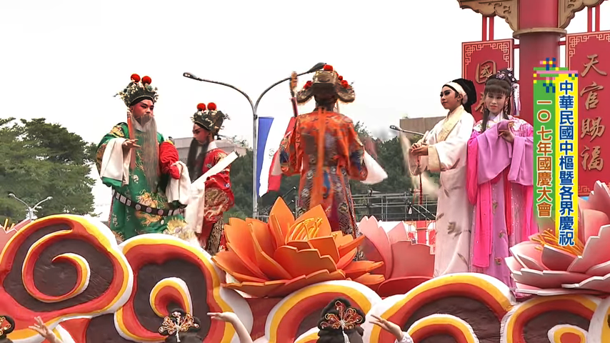 A float provided by a Taoist temple passes the Presidential Office Building. (Image: Screenshot of a video provided by the Presidential Office)