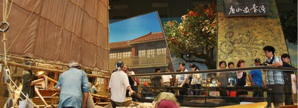"""Chinese Migration to Taiwan"" is one of the themes of the permanent exhibition. (Image: National Museum of Taiwan History)"