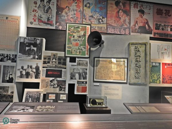 Many nostalgic photos and posters commonly seen in Taiwan in early days are on display at the museum. (Image: Billy Shyu / Vision Times)