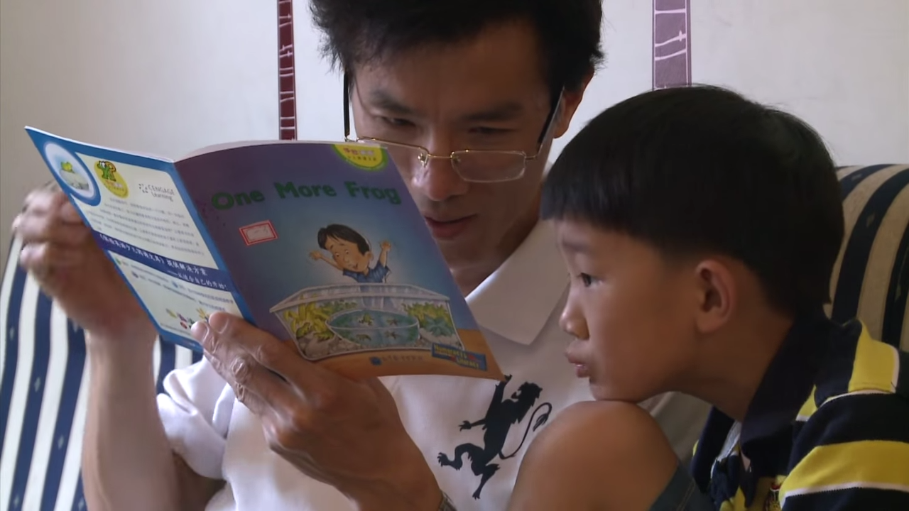 Parents reject China's classrooms for home schooling 0-12 screenshot