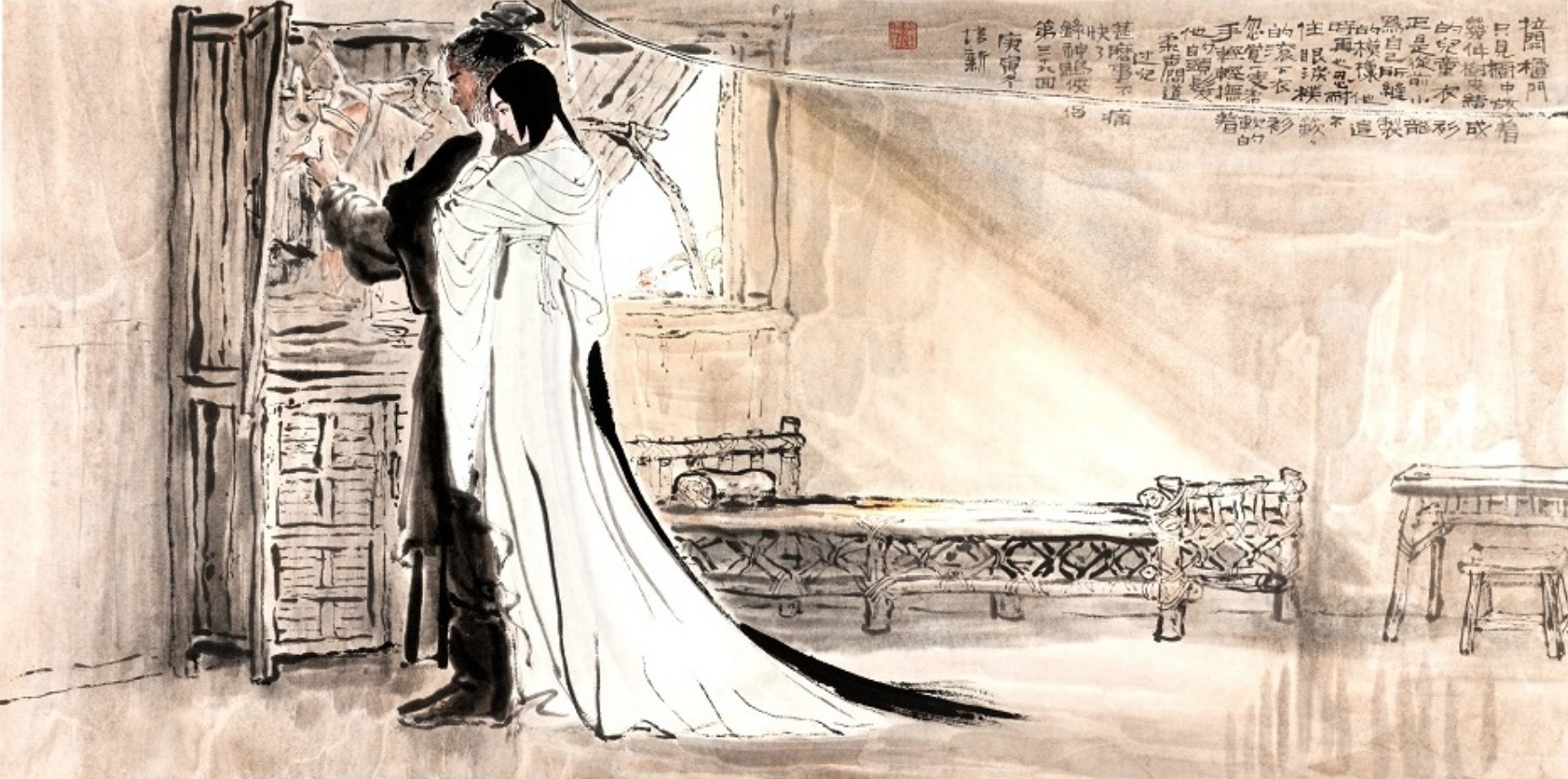 "Illustration from the novel ""The Giant Eagle"", illustrated by Tung Pui-sun. (Image: Hong Kong Heritage Museum / CC0 1.0)"