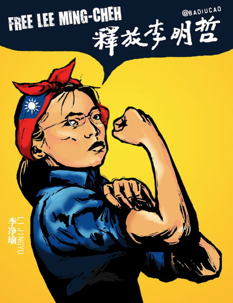 The threat Badiucao faces exemplifies how much overseas Chinese dissidents need to consider when they do their work. (Image: badiucao )