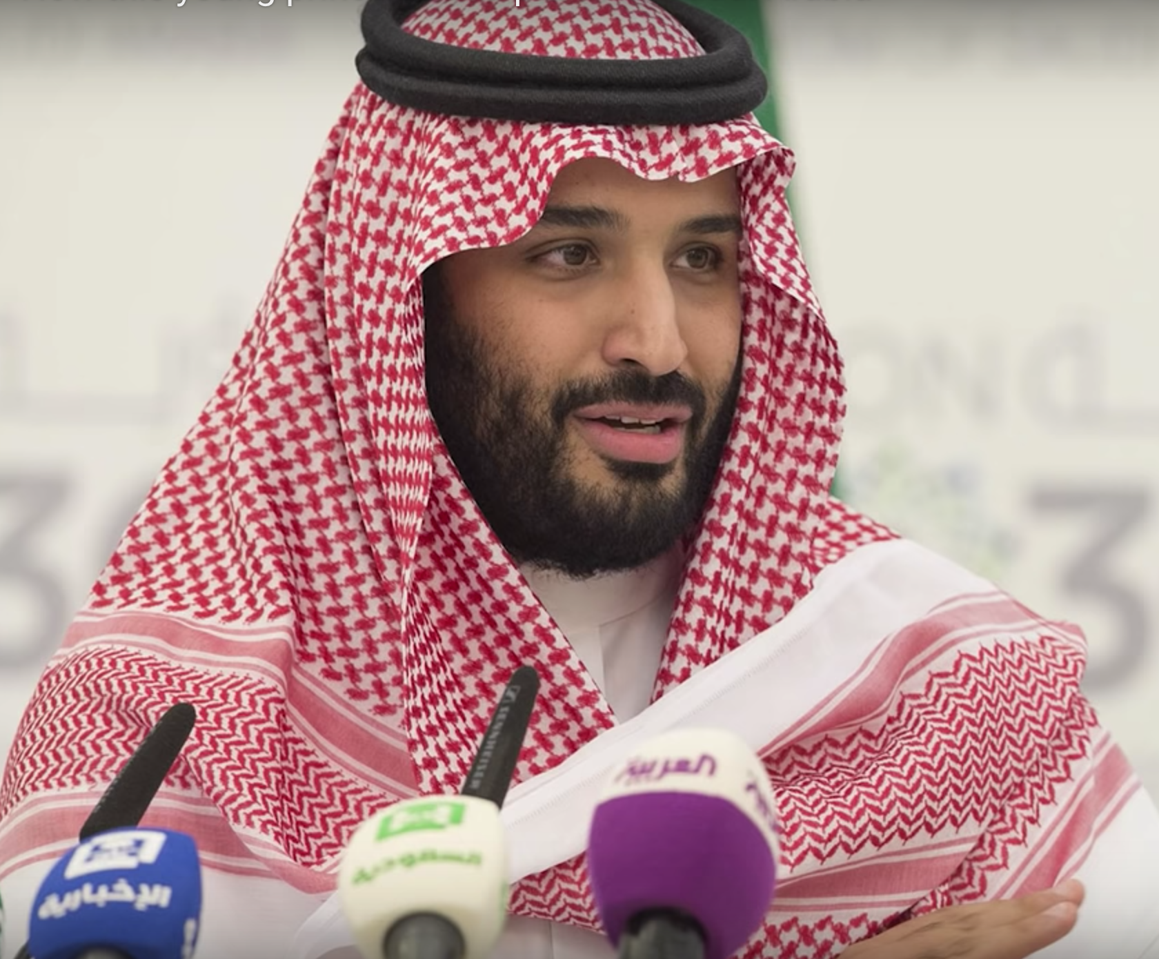 The administration has 120 days to respond to the latest request with a determination of Crown Prince Mohammed bin Salman's culpability in Khashoggi's death. (Image: YouTube/Screenshot)