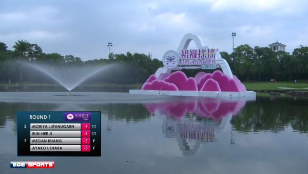 Swinging Skirts LPGA Taiwan Championship 1-51-8 screenshot