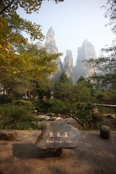 Zhang's-tomb