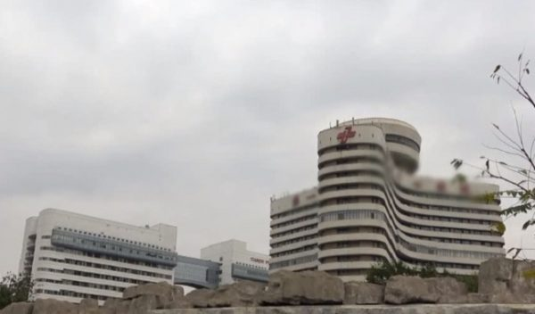 The unnamed transplant center in the Chinese city of Tianjin that the South Korean journalists investigated. (Image: TV Chosun via Vimeo/Screenshot)