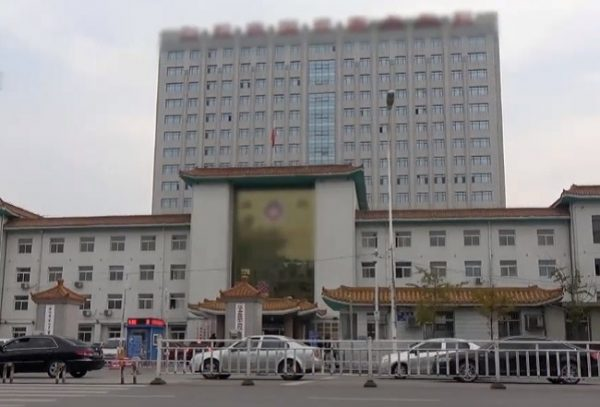 The front of the Thrombosis Hospital, Sujiatun district, Shenyang, Liaoning province in China's northeast. (Image: TV Chosun via Vimeo/Screenshot)