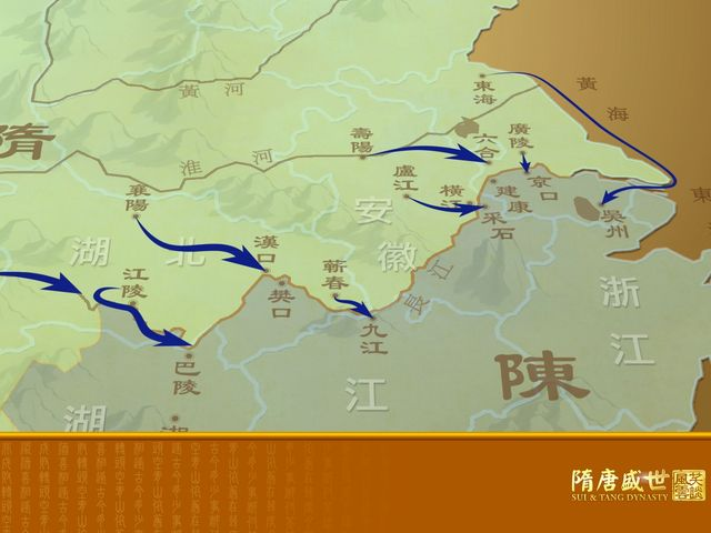 In 589, Sui troops crossed the Yangtze River and defeated the Chen Dynasty in just 10 days. (Image: NTD Television)