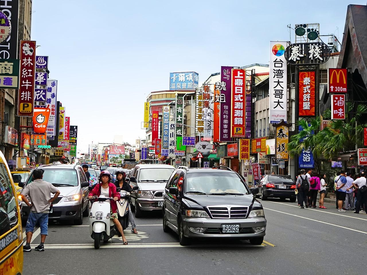 taiwan-1063526_1280