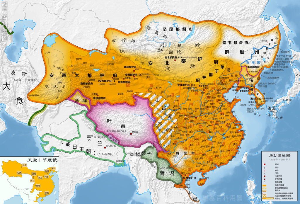 The Tang Dynasty was one of the peaks of Chinese civilization. (Public Domain)