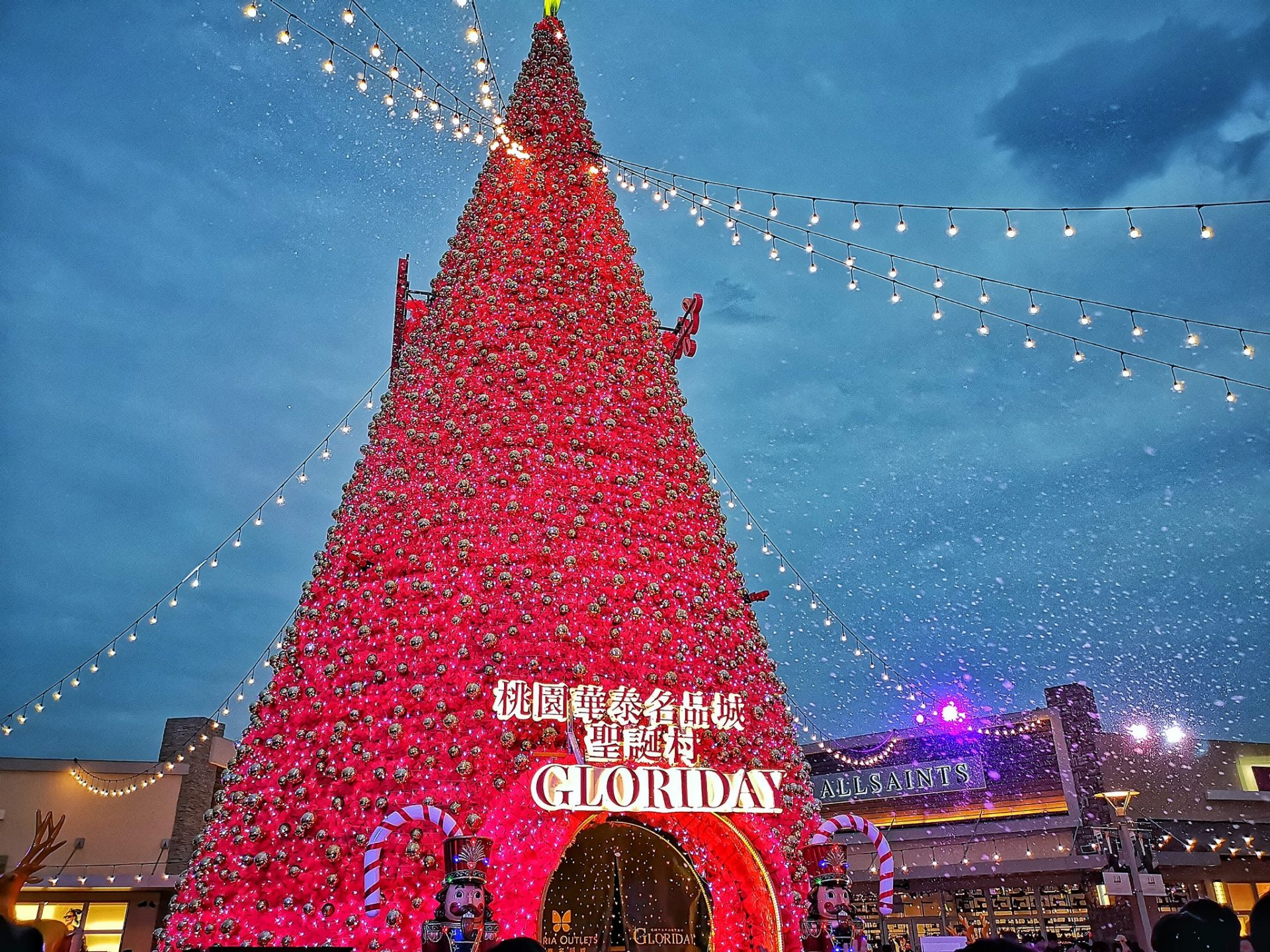 The 18-meter-tall red Christmas tree with a hole for visitors to explore inside is set up at an outlet mall in northern Taiwan's Taoyuan City. (Image: Courtesy of Xing-Mei in Keelung)