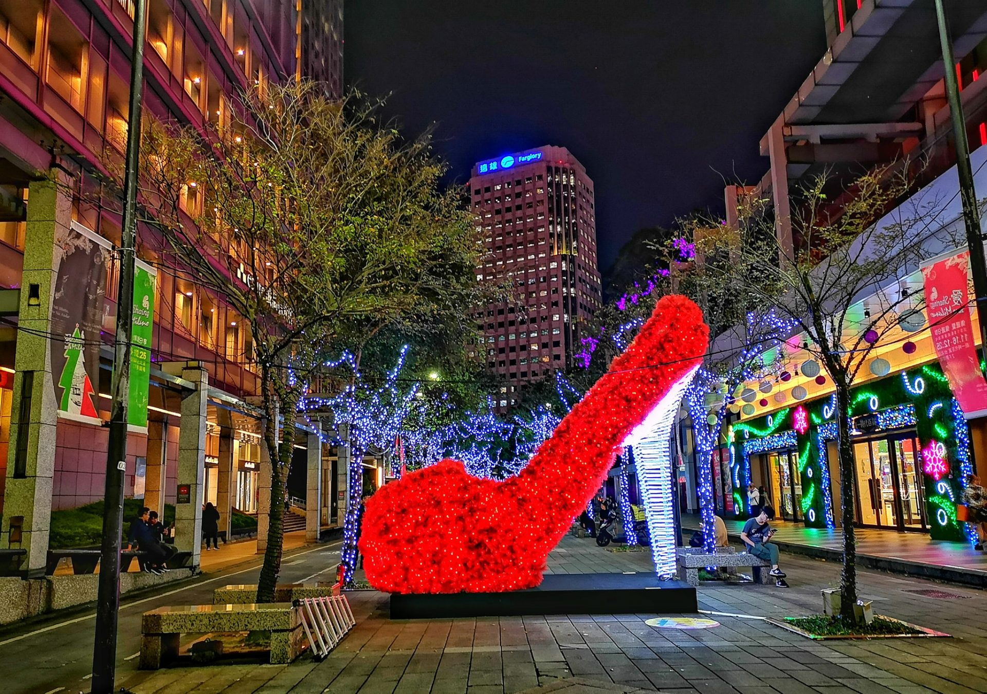 The art installations at Taipei Xinyi Shopping District . (Image: Courtesy of Xing-Mei in Keelung)
