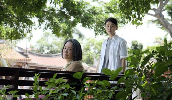 The Family Tour uses the touching relationship between a mother and her daughter, to shed light on the political situation on both sides of the Taiwan Strait and in Hong Kong. (Image: YouTube/Screenshot)