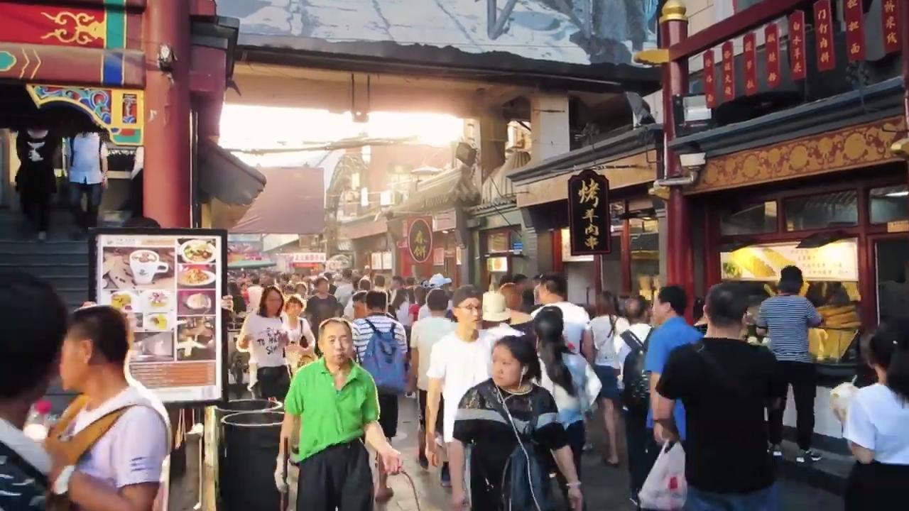 BEIJING STREET FOOD - WANGFUJING 0-5 screenshot