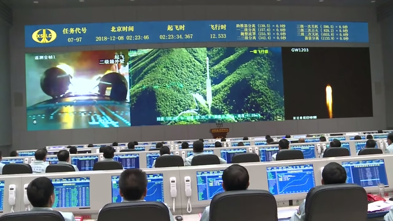 Chang'e-4 launch 0-22 screenshot