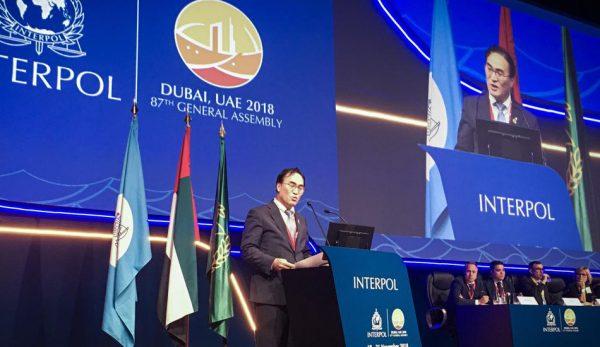 Kim Jong Yang, new President of Interpol. (Image: Twitter )