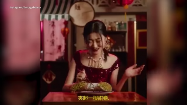 Dolce & Gabbana 'Eating with Chopsticks' video series, 1-51 screenshot