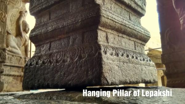 Lepakshi Temple - Hanging Pillar, Nandi, Nagalinga - లేపాక్షి 0-27 screenshot