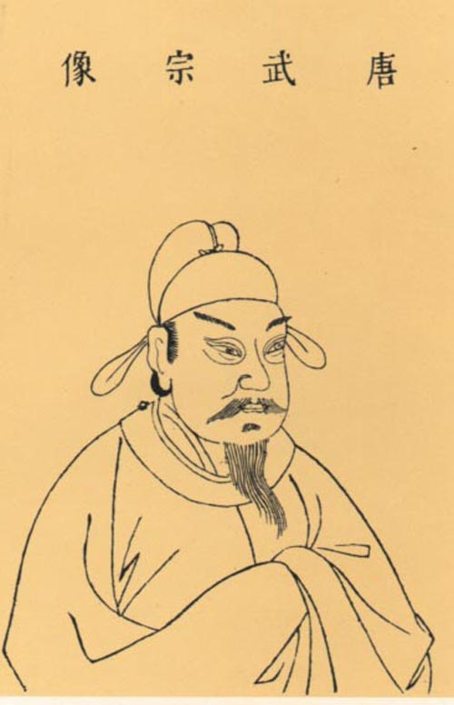 Emperor Wuzong of Tang. (Image: wikimedia / CC0 1.0)