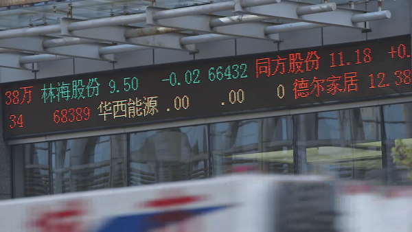 The Shanghai - Hong Kong Stock Connect- A New Path to Invest in China 0-32 screenshot