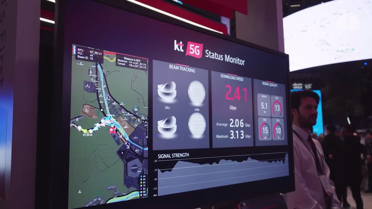 What is 5G- - CNBC Explains 0-21 screenshot