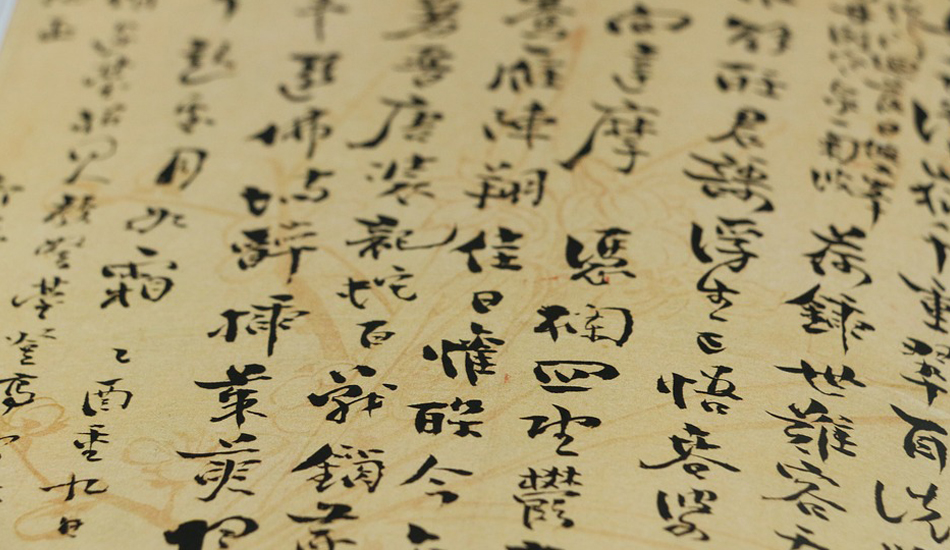 Why_Taiwan_Is_The_Best_Place_To_Learn_The_Chinese_Language1
