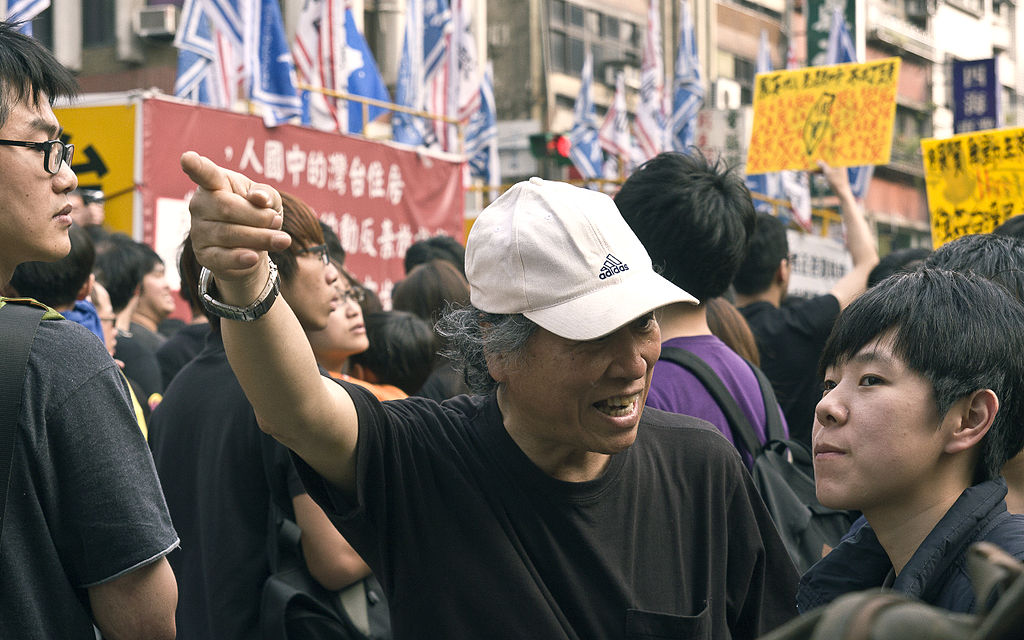 1024px-Taiwan's_Sunflower_Movement_Look_At_All_These_People!