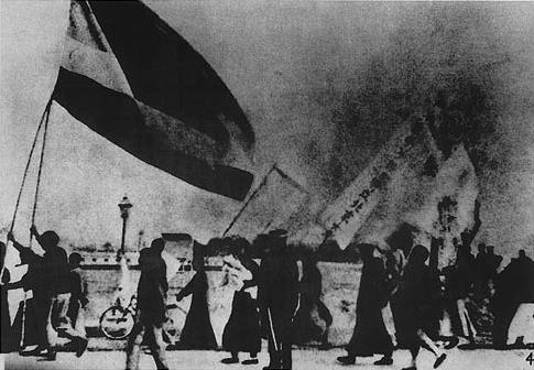 Students in Beijing rallying during the May Fourth Movement. (Image: wikimedia / CC0 1.0)