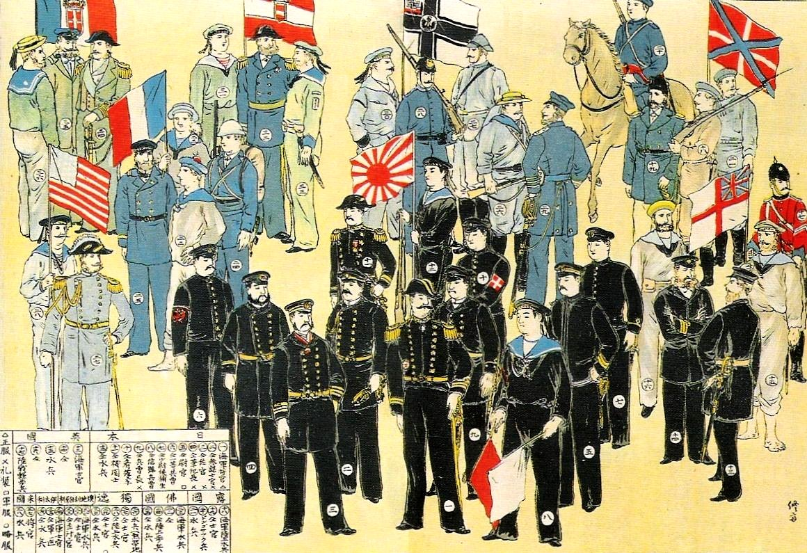 Western and Japanese Navy troops during the Boxer Rebellion. 1900. (Image Credit: Wikipedia, Public Domain)