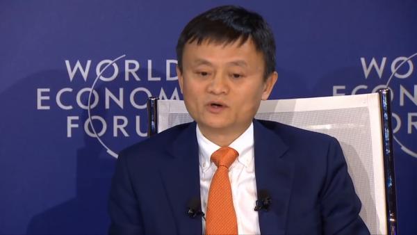 Meet the Leader with Jack Ma 2-29 screenshot
