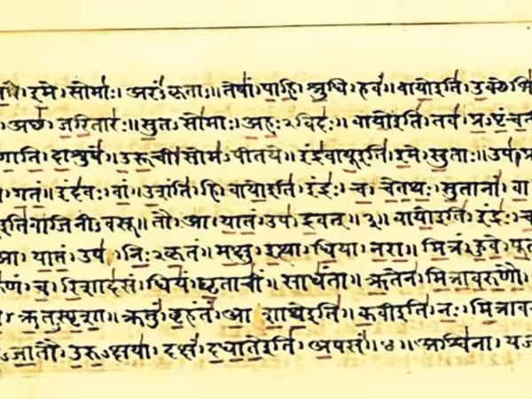 Sanskrit - a documentary - YouTube - 20_14