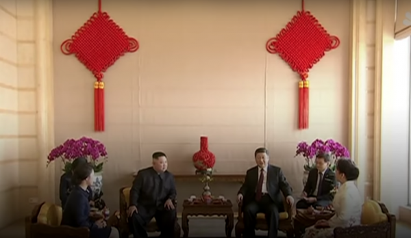 As the talks were underway, North Korean leader Kim Jong-un was present in China for his fourth summit with Xi Jinping. (Image: YouTube/Screenshot)