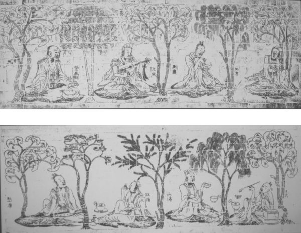 Seven Sages of the Bamboo Grove, Shaanxi Provincial Museum. (Image: wikimedia / CC0 1.0)