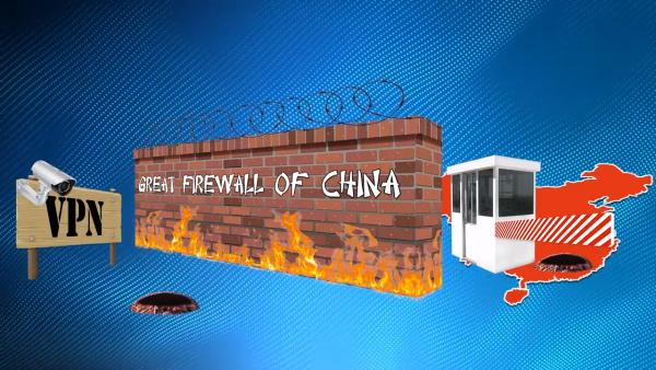 There's No Way Out—China Cracks Down on VPNs 2-41 screenshot