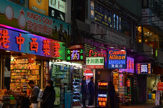 A street scene in a part of Hong Kong at night. (Image: pixabay.com)