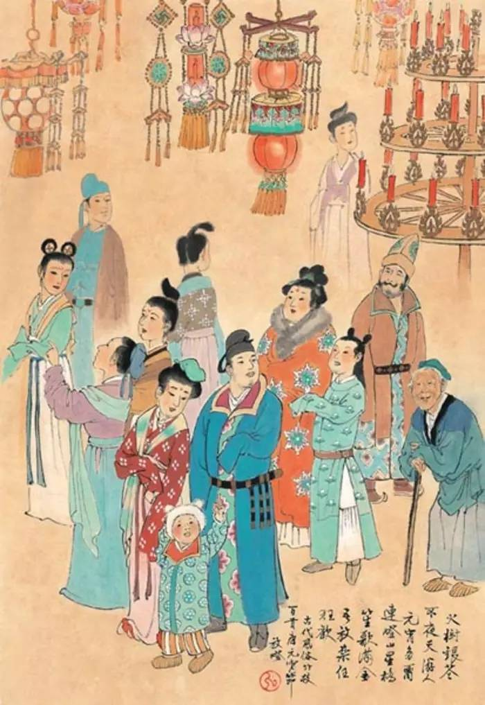 Like the Mid-Autumn Festival that falls on the 15th of the eighth month, the Lantern Festival is also a time of family gathering. (Image: Public Domain)