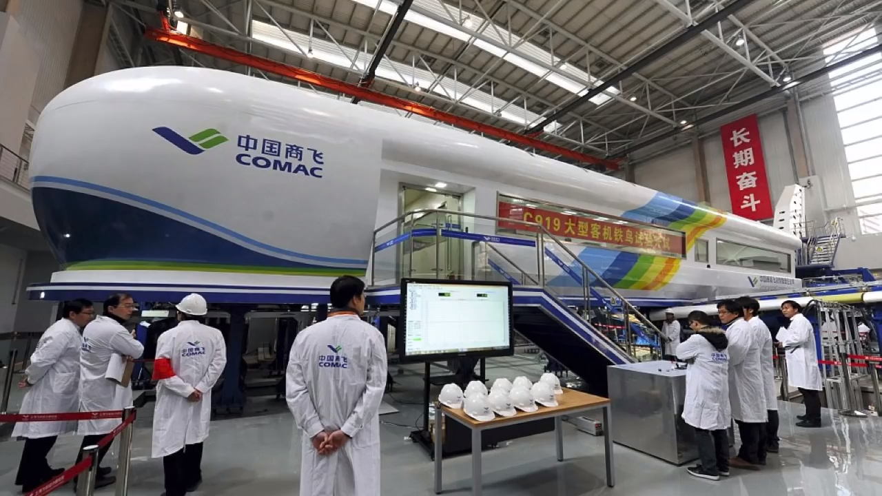 China's State Owned Enterprises, Part 1 2-50 screenshot