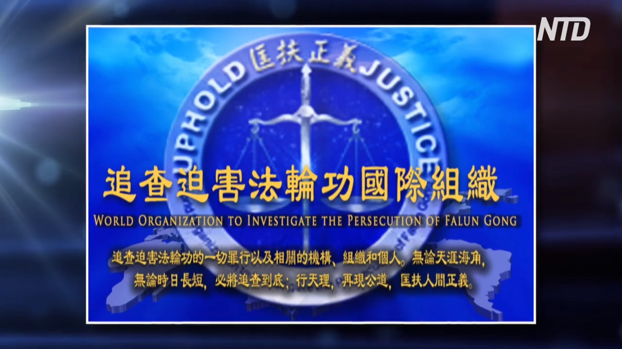 Chinese Embassy Pressured Theater to Cancel Shen Yun Performances in Spain, Investigation Reveals 0-26 screenshot