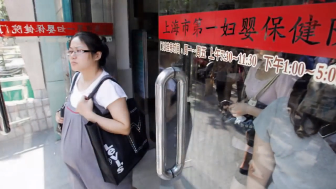 Crack down on 'maternity tourism' pregnant Chinese women 0-33 screenshot