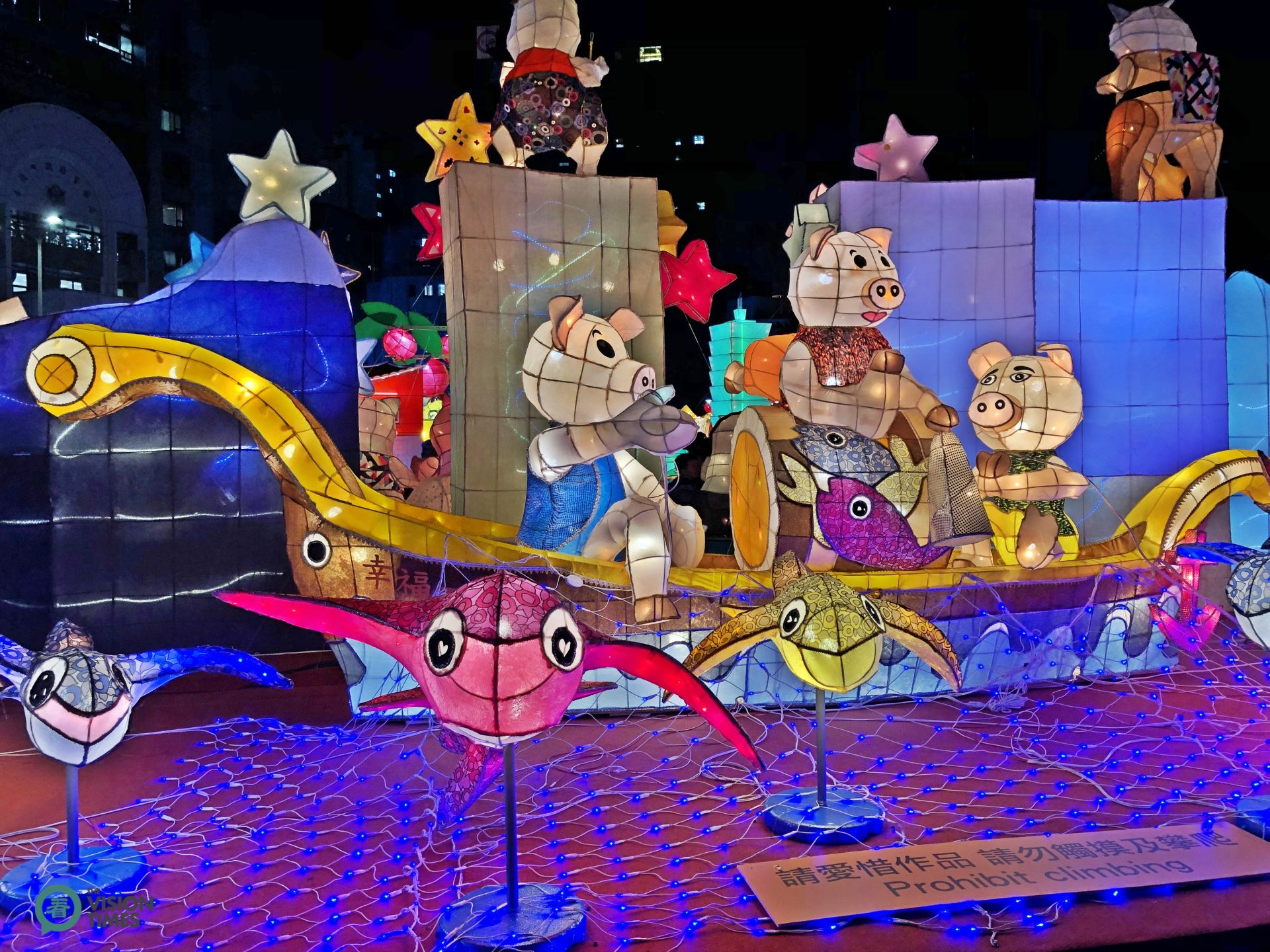 An award-winning lantern displayed at the 2019 Taipei Lantern Festival. (Image: Billy Shyu / Vision Times)