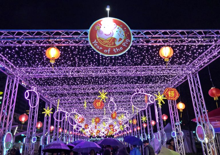 Peppa Pig from a popular British animated TV series is also one of the features of the Taipei Lantern Festival. (Image: Julia Fu / Nspirement)