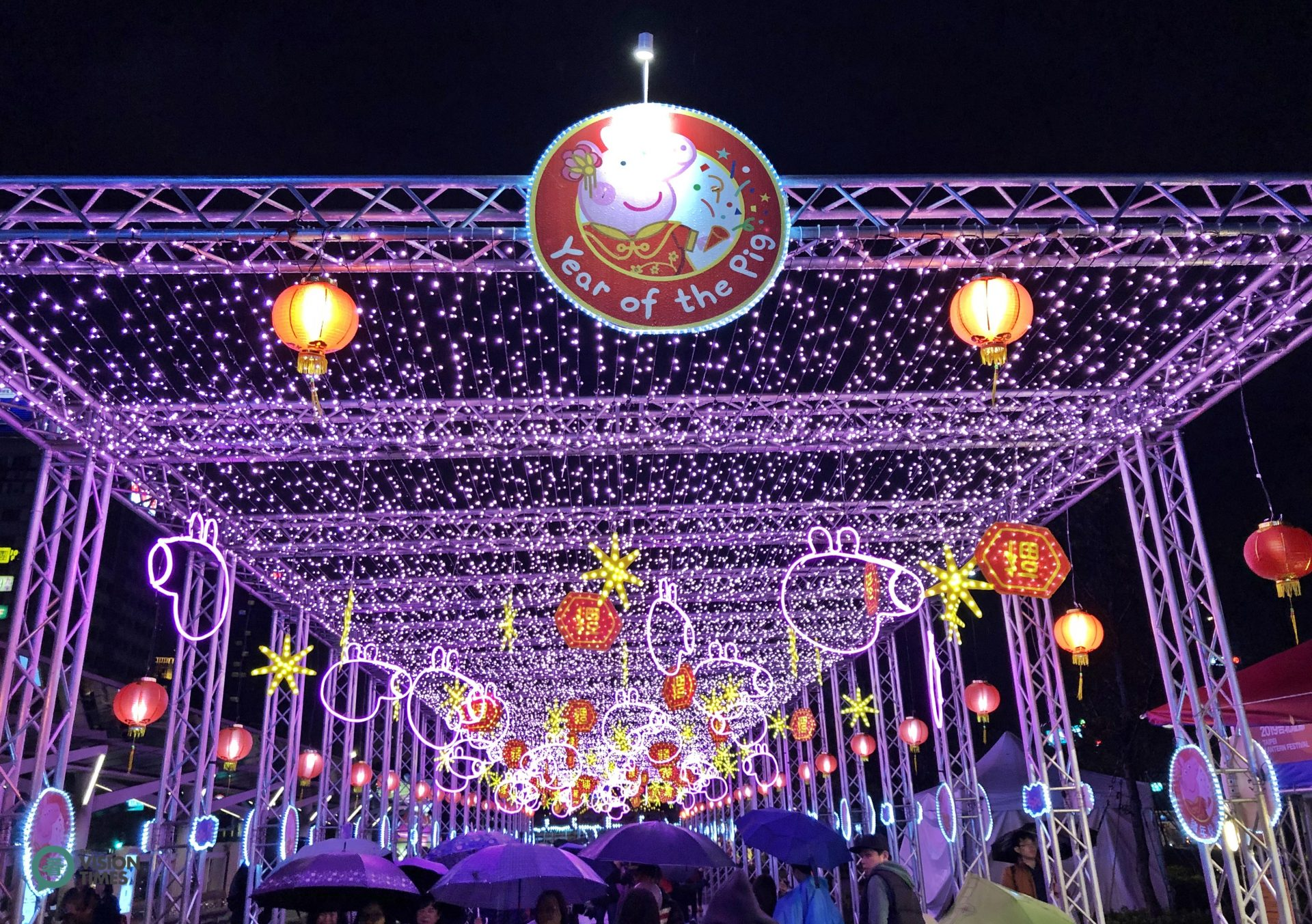 Peppa Pig from a popular British animated TV series is also one of the features of the Taipei Lantern Festival. (Image: Julia Fu / Vision Times)