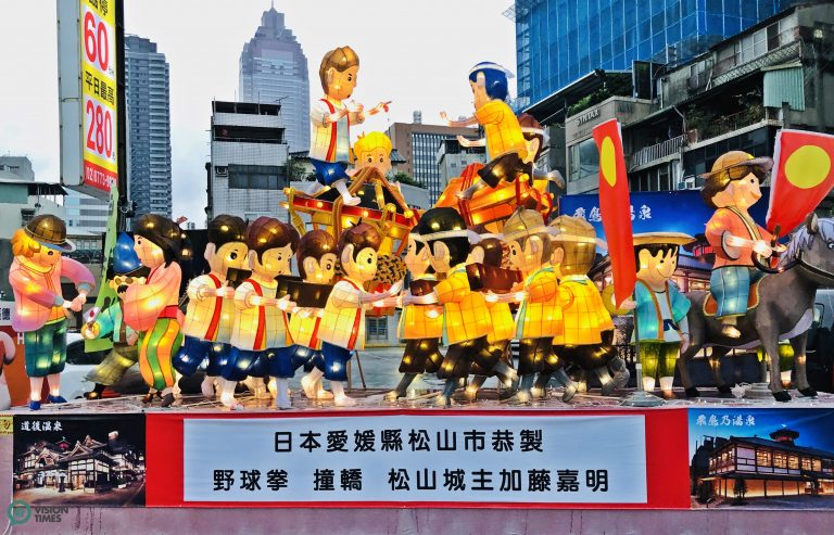 A lantern from Japan was also displayed during the 2019 Taipei Lantern Festival. (Image: Billy Shyu / Nspirement)