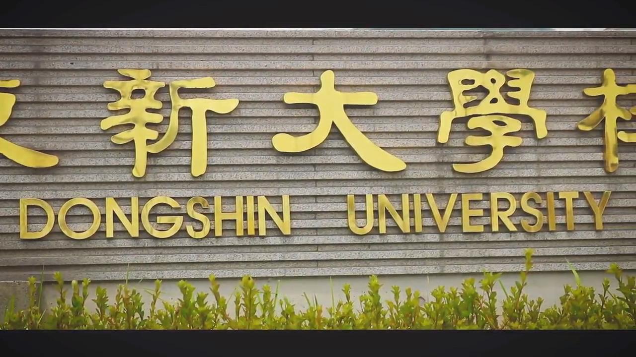 [ RE - EDIT ] DONGSHIN UNIVERSITY - VIDEO BY 하이틴tv 0-18 screenshot